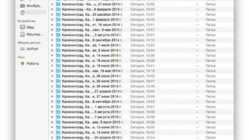 Как при помощи Automator объединить файлы из разных папок в одну