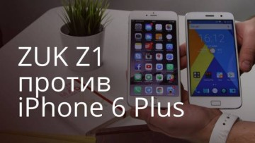 iPhone 6 Plus против Lenovo ZUK Z1