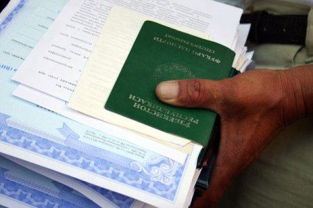 Миграционная карта быстро и без хлопот