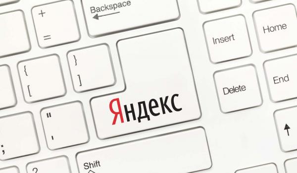 Яндекс.Клавиатура — «убийца» клавиатур вашего iPhone?