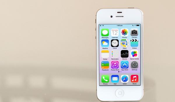 Как оптимизировать iOS 9.2.1 для старых iPhone