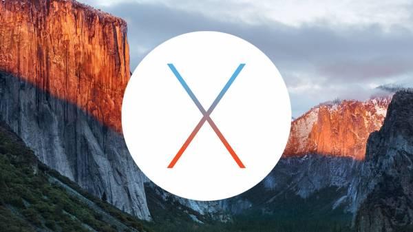 Именно так и должна выглядеть следующая версия OS X