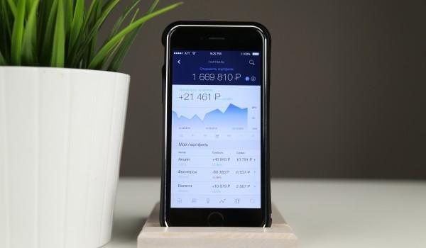 Как заработать в кризис, имея под рукой iPhone?