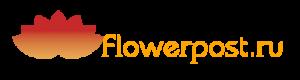 Flowerpost — Доставка цветов по всей России и миру отзывы