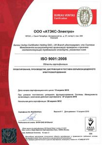 сертификат ISO9001 атэкс</p><p><b>Рубрика:</b> </p>  </div><!-- .entry-content --> </article><!-- #post -->  <article id=