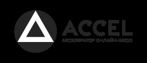 ACCEL — акселератор онлайн-школ отзывы
