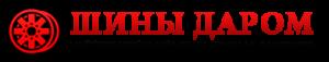 интернет магазин shinydarom.com отзывы