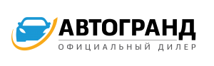 Автосалон Автогранд отзывы