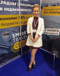 Мария Рождественская — бизнес-тренер и предприниматель отзывы